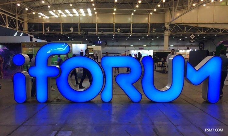 """Картинки по запросу """"iforum 2020"""""""