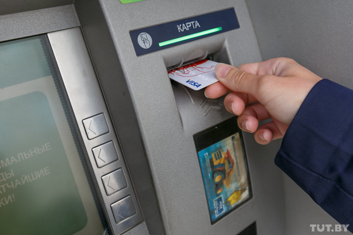 Вклады в банке хоум кредит на сегодняшний день